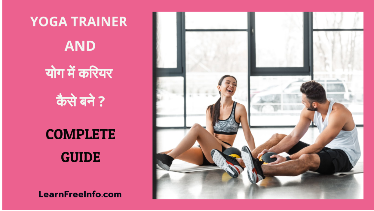 Become a Yoga Trainer.