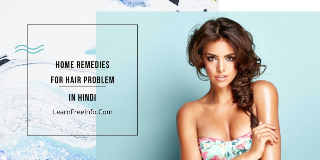 Home Remedies For Hair Problem